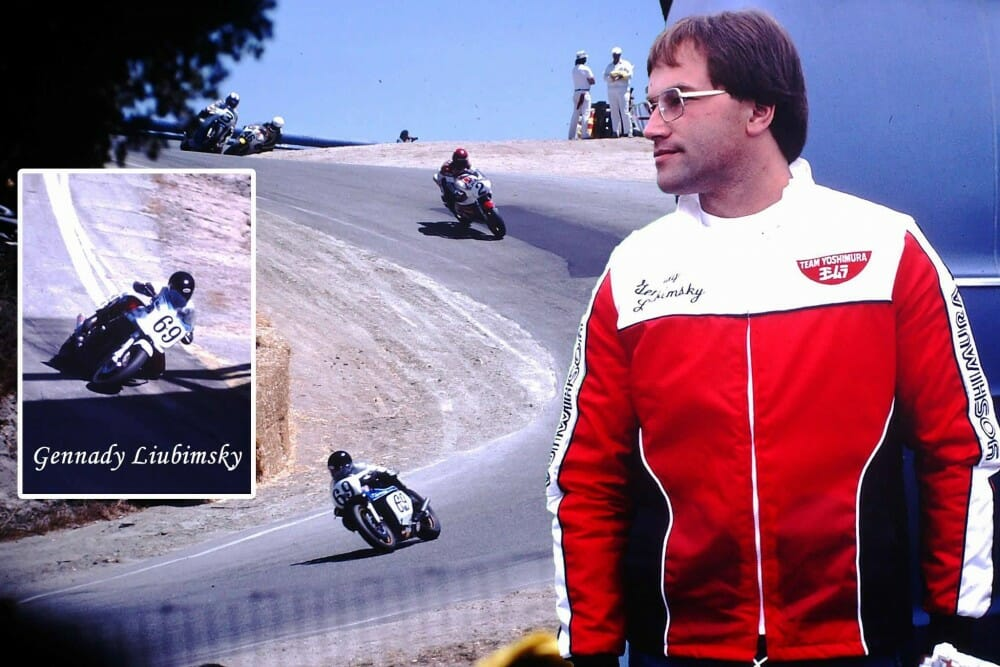 Friends Created this memorial photo of former road racer Gennady Liubimsky