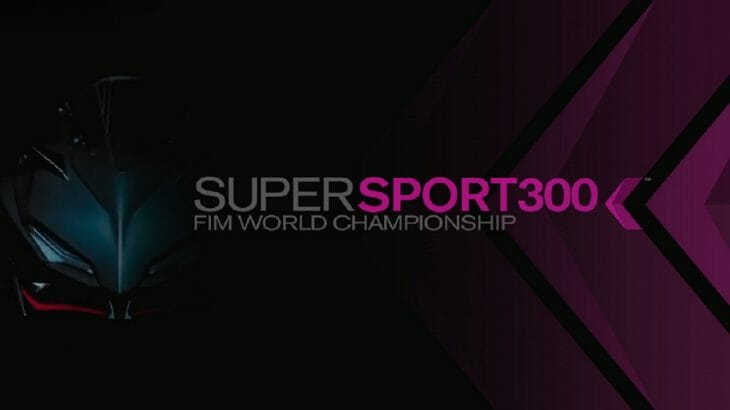 FIM Supersport 300