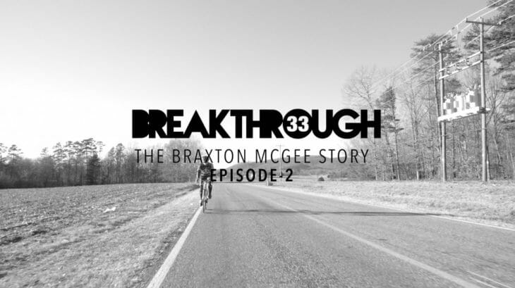 fly-breakthrough33-2-video-image