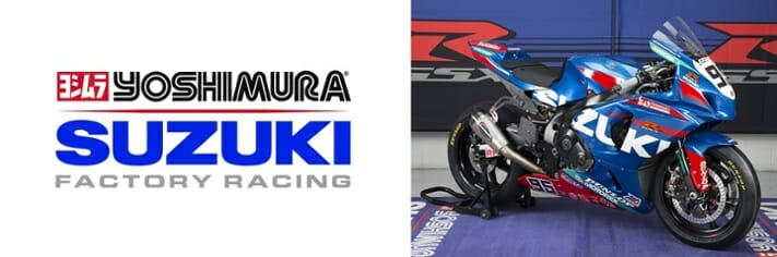 Tucker Rocky Sponsoring 2017 Yoshimura Suzuki Factory Superbike Team