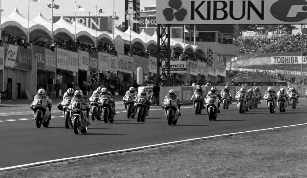 1991 Japanese 500cc Grand Prix start