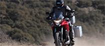 2012 Honda Crosstourer: FIRST RIDE