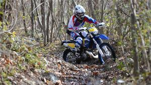 2013 Husaberg TE250 and FE350: RIDING IMPRESSION