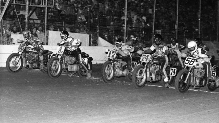 Ascot 1980 Trophy Race