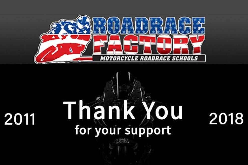 RoadRace Factory