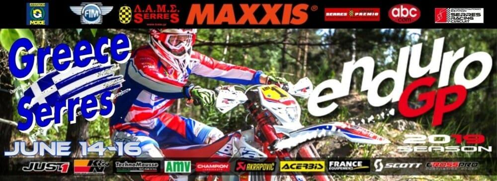 FIM Maxxis Enduro World Championships
