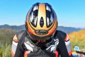 Isle of Man TT Arai Corsair-X helmet