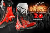 Alpinestars LE 'Haga 20' Supertech R Race Replica Boots